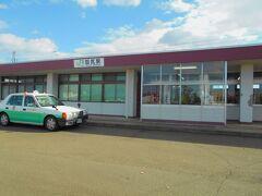 旅の出発点は、JR東北本線田尻駅です。