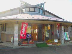 山頂にあるレストラン、四季彩館です。 軽食、喫茶があります。 デッキからの眺望が良いです。