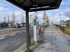 まだ忘年会会場には早いので岐阜市内をぶらりします。長良橋で下車。
