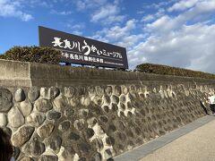 長良川うかいミュージアム (長良川鵜飼伝承館)