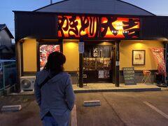 焼き鳥大吉西春駅前店