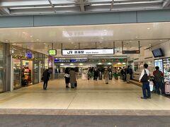 熱海に到着です!!  って・・久しぶりに降りたら・・ 凄く駅もロータリーも綺麗になり過ぎているわ(@_@)