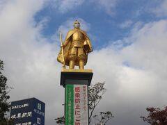 黄金の織田信長公像