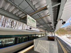 北千住駅から約2時間30分で、上三依塩原温泉口駅に到着致しました。
