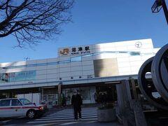 沼津駅です。