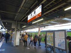 【その1】からのつづき。  今日は早朝から、奈良線に2編成だけ残っている103系電車にガッツリと乗車。5:50に京都駅を出発し、奈良駅折返しで京都駅に戻ってきた。