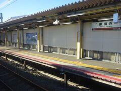 昨日から4回目の東福寺駅。 でも、1回目は日没後。2回目は日の出前。3回目は朝の通勤ラッシュ。4回目にして、初めてまともに景色を眺めるような気がする。