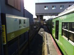 そして黄檗駅に停まる。
