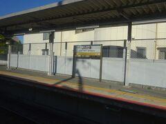 JR小倉駅。頭に「JR」が付く駅名は、JR西日本ならでは。 ここには、近くに近鉄の小倉駅がある。