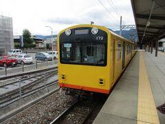 西桑名を出て1時間ほどで、終点の阿下喜駅に到着。