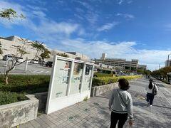 スカイマークよりも少し出発が遅いジェットスターでは 阿嘉島までのフェリーにうまく乗り継げず  「おもろまち」で大型コインロッカー3つに荷物を押し込み 身軽になって街をウロウロ  写真は沖縄県立博物館前