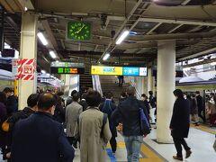 最寄り駅→小田急線→町田→横浜線→新横浜