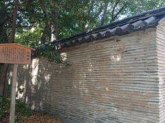 信長が寄進した信長塀 桶狭間の戦いの前に熱田神宮を参拝し、勝利した礼にたてた塀