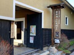 高井鴻山記念館。入らず通り過ぎ。  高井鴻山(1806~1882年)儒学者で浮世絵師。