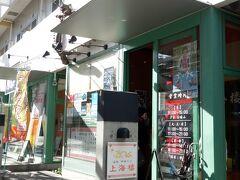 飯田と言えばふにゃふにゃの中華そば?! 「新京亭」や「上海楼」が有名  今日は上海楼にしますか 向かいの路上パーキング(無料)に停めて