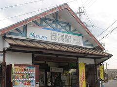 御嵩駅は小さな駅舎の駅。 無人駅ですが、観光案内所に使われています。 ここで電動レンタサイクルを借りました。