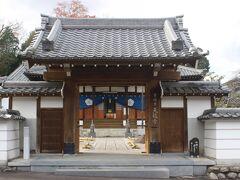 「大河ドラマ館」から1キロほどはなれたところにある天龍寺。 明智一族の菩提寺だそうですが、新しく本堂などは建替えられたようで普通のお寺でした。