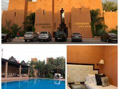 7泊目のホテル Berber Palace