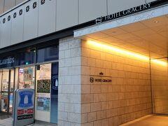 この日は国際通りの入口 松尾のホテルグレイスリー那覇に宿泊です