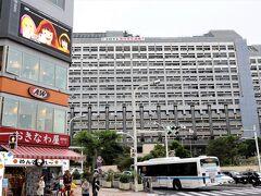 バスは7:50発 県庁北口に7:40集合です ホテルから徒歩数分