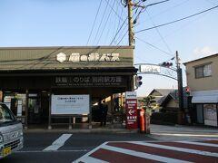 1506.亀の井バス鉄輪①乗り場。