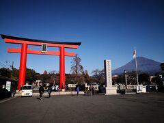 そして来ました、 富士山本宮浅間大社。 富士山も立派です。