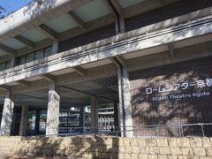 ●ロームシアター京都@岡崎公園  新しくなった、旧京都会館。 まだまだ名前が馴染むまで、時間がかかりそうです。 京都でホールライブと言えば、ここです。