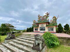 観音崎灯台のすぐそばにある唐人墓です。  1972年に建てられた中華風の様式の墓で19世紀中頃に起こったバウン号事件で亡くなった中国人の霊を祀っています。  14:30