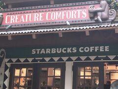 続いて向かったのはこちらのカフェ。よく見ると...なんとスタバなんです。