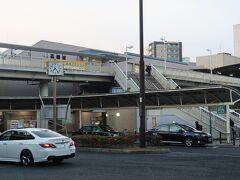 高槻(たかつき)駅    該駅は、明治9年(1876年)7月26日開業である。 https://www.jr-odekake.net/eki/top?id=0610157