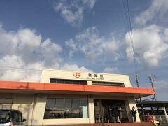 午前9時33分、興津駅スタート。 東海道歩きを始めて2回目の時、この駅から京方面(西)に向かい江尻宿に向かいました。 https://4travel.jp/travelogue/11647728 今回は江戸方面(東)に向かい、由比宿を目指します。