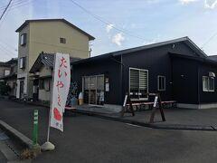 興津のたいやき屋 興津駅から徒歩10分くらいでしょうか。 開店は午前10時ですが少し早く到着してしまい、外で待っていたら開店準備が出来たようで、先に中に入れてもらえました。