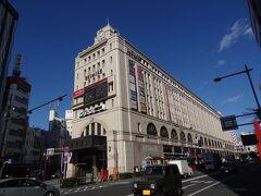 そろそろ行きましょう。 東武鉄道の浅草駅です。  ¥東武(浅草→鬼怒川温泉)IC 1,571円。