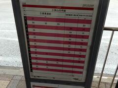 静鉄バスで10分くらい、フェルケール博物館まで行きます。運賃は清水駅から100円。休日は1時間に3本くらいです。
