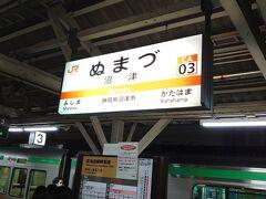 上野東京ライン宇都宮行きに乗り換えます。