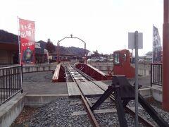 11:09 鬼怒川温泉駅。 SLの転車台が駅前にあります。 この転車台は、JR西日本三次線.三次駅(広島県)にあったものだそうです。