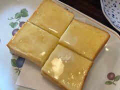 帰りはJR日光駅から。 電車の時間までまだあるので、金谷ホテルカフェへ。 トースト+金谷マーガリン!!