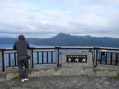 そして相棒と摩周湖へ 私は本日二度目ですが!