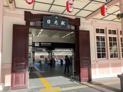 JR日光駅です。 東武日光とはちょっと趣が違いますね。