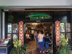 近くのBanana Leaf Apoloで昼食。 このお店は2012年に来たことがあります。  お店は混雑していましたが、予約なしで、少し待って入店できました。
