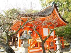 大福寺の次は、バスを利用して北野天満宮へ。