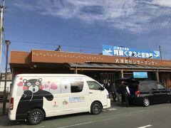 寝ぼけながら熊本空港からジャンボタクシーで肥後大津駅へとやってきました。