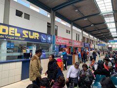 1/30 09:00 アレキパのバスターミナルに到着 アレキパのバスターミナルは色々なバス会社が発着する総合ターミナル型でバス利用時はこの1ヶ所でコト足りるモヨウ