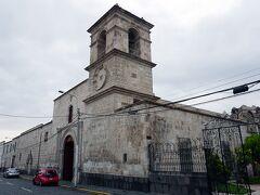 アルマス広場から少し南にあるラ メルセー教会