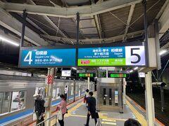 橋本駅より、JR相模線で向かいます。
