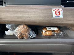 道の駅、許田は外せないスポット!サータアンダギーと黒糖饅頭を旅のお供に購入。