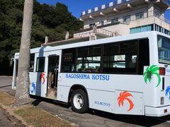 7(バスで出発)