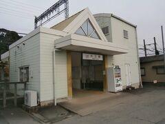 昼食後は津市美杉地区へ向かいます。途中の白山町にある近鉄大阪線大三駅に立ち寄りました。