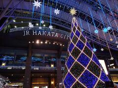 博多駅のクリスマスイルミネーション1 ホテルから歩いて10分ですが,夜道に迷いました