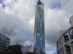 チェックインの時間まで少しあったので,福岡タワーに行ってみました